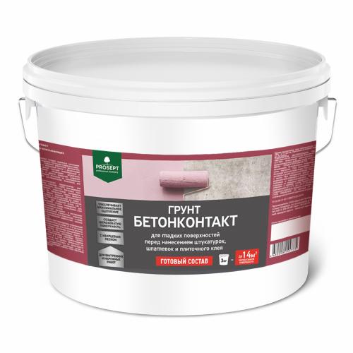 Грунт Бетонконтакт 12кг для гладких поверхностей перед нанесением  штукатурок, шпатлевок и плиточного клея PROSEPT