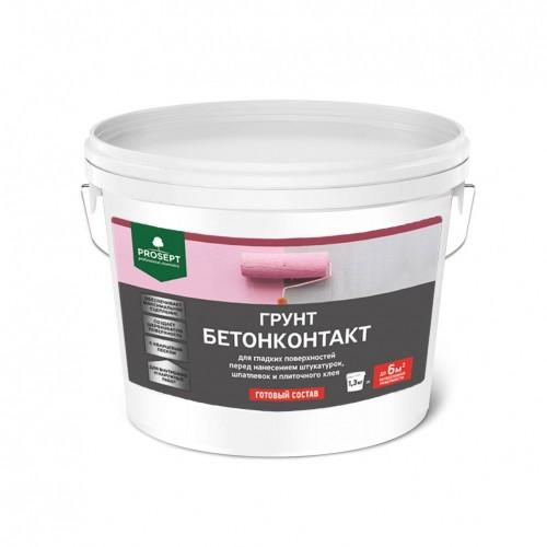 Грунт Бетонконтакт 1,3 кг  для гладких поверхностей перед нанесением  штукатурок, шпатлевок и плиточного клея PROSEPT