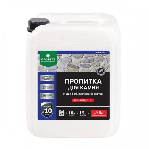 Пропитка для камня. Концентрат. Гидрофобизирующий состав. Защищает от воздействия осадков. Придает материалам водоотталкивающие свойства. PROSEPT AQUAISOL 5л
