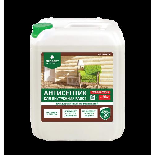 PROSEPT ECO INTERIOR Антисептик для древесины на водной основе для внутренних работ