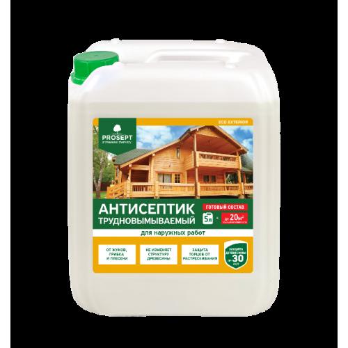 PROSEPT ECO EXTERIOR Антисептик для древесины на водной основе для наружных работ
