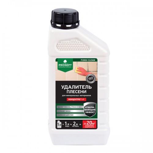Удалитель плесени. Концентрат PROSEPT FUNGI CLEAN 1л (Средство для удаления плесени, грибка, мха, водорослей, слизистых, мыльных и других глубоко въевшихся загрязнений с минеральных поверхностей)