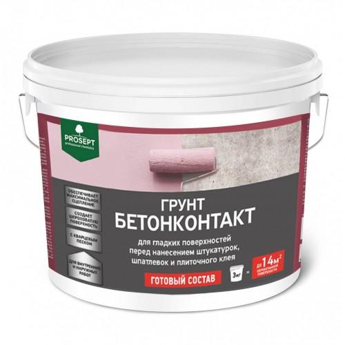 Грунт Бетонконтакт 3 кг для гладких поверхностей перед нанесением  штукатурок, шпатлевок и плиточного клея PROSEPT