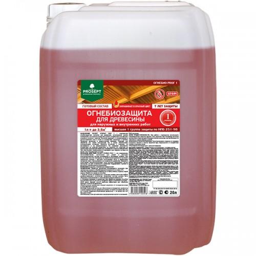 PROSEPT ОГНЕБИО PROF 1 20 литров Огнебиозащита для древесины 1 группа цвет КРАСНЫЙ