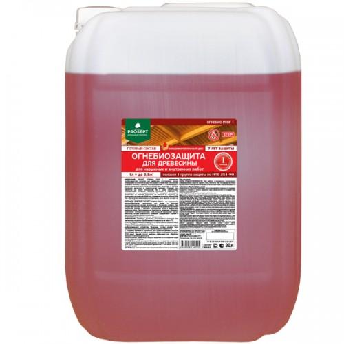 PROSEPT ОГНЕБИО PROF 1 30л Огнебиозащита для древесины 1 группа цвет КРАСНЫЙ