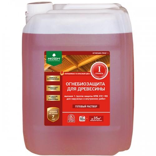 PROSEPT ОГНЕБИО PROF 1 10л Огнебиозащита для древесины 1 группа цвет КРАСНЫЙ