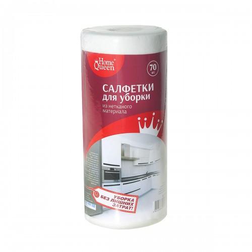 Салфетка для уборки по 70шт в рулоне арт.50933