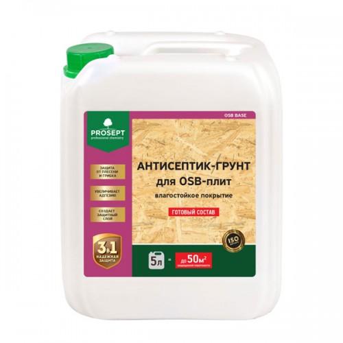 PROSEPT ОSB BASE  Антисептик - грунт для плит OSB , готовый состав, 5л
