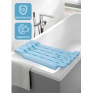 """Сиденье для ванной """"ДуньяДогуш"""" (цвет голубой) 688*310*68 мм Сиденье для ванны - Сиденье для купания - Сидение для ванны - Сиденье в ванную"""