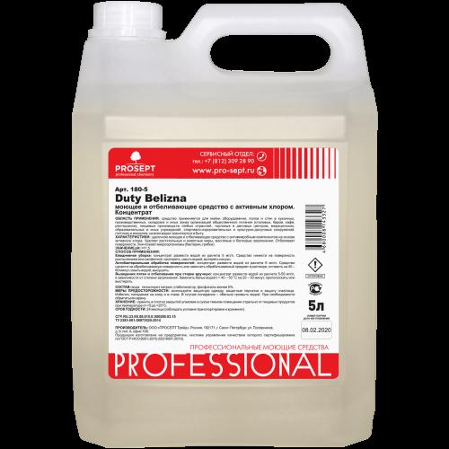 Duty Belizna 5л Моющее и отбеливающее средство с активным хлором. Концентрат PROSEPT