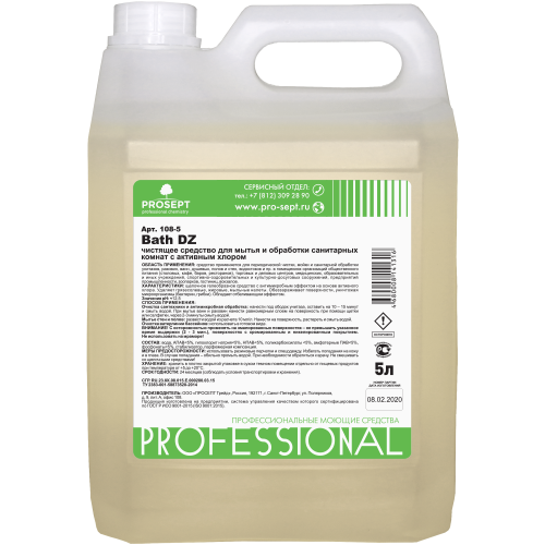 Bath DZ 5л Концентрат с активных хлором для чистки и отбеливания сантехники, кафеля и пластика
