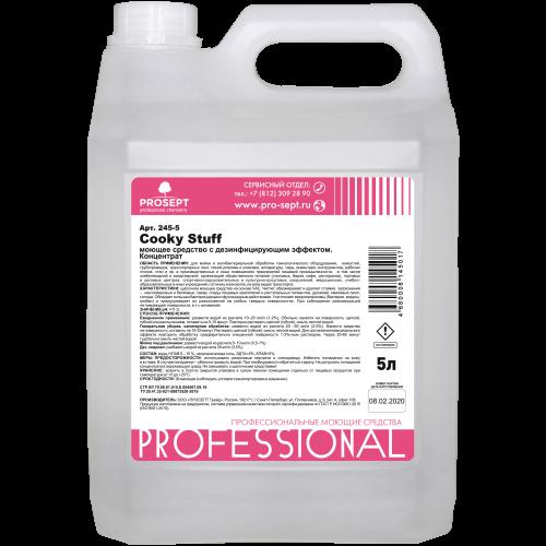 Cooky Stuff Средство для чистки и антимикробной обработки пищевого оборудования. Концентрат 5л