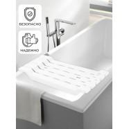 """Сиденье для ванной """"ДуньяДогуш"""" (цвет белый) 688*310*68 мм Сиденье для ванны - Сиденье для купания - Сидение для ванны - Сиденье в ванную"""